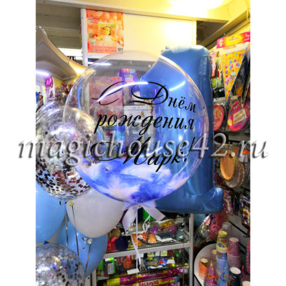Воздушные шары 1 год мальчику 3